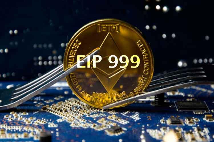 Является ли Ethereum на краю форка блокчейн? К чему приведет спорный EIP 999