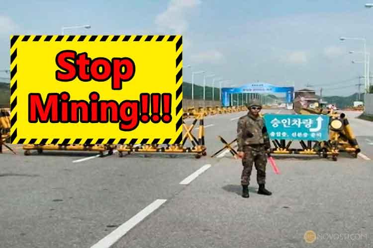 Южная Корея ужесточила правила импорта оборудования для майнинга