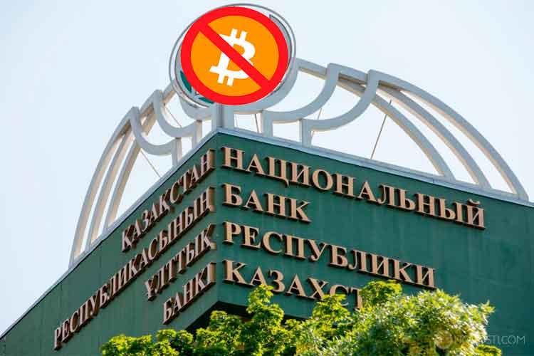 Казахстан вводит жесткий запрет криптовалют в стране