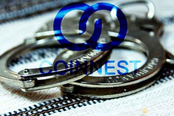 В Южной Кореи был арестован директор криптовалютной биржи Coinnest, по подозрению в хищении активов