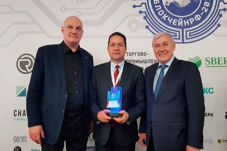 Венесуэльская криптовалюта El Petro получает премию Сатоши Накамото в России