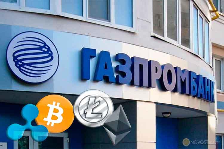 Газпромбанк планирует провести пилотные сделки с криптовалютой, пока в России строится центр майнинга