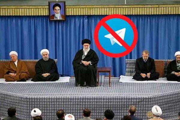 Правительство Ирана обсуждает запрет Telegram, из-за опасений, что его  токен может подорвать национальную валюту