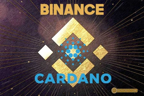Биржа Binance добавила торговые пары Cardano
