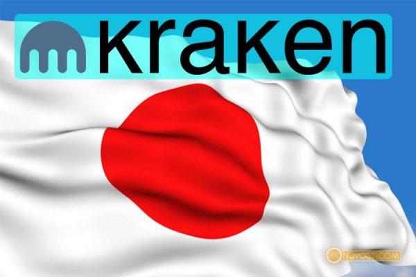 Bitcoin-биржа Kraken перестанет работать в Японии