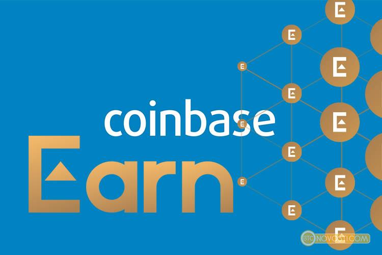 Coinbase официально подтвердила покупку платформы Earn com