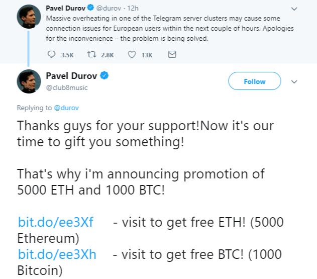 Хакеры через поддельный Twitter-аккаунт Павла Дурова выманили биткоин у пользователей