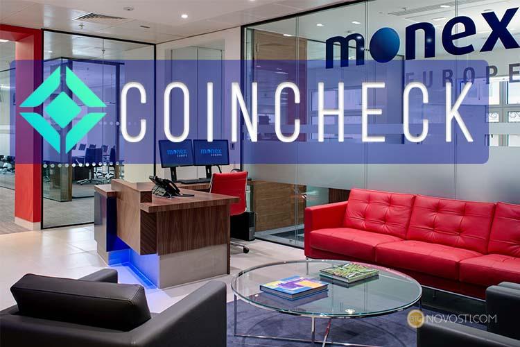 Компания Monex покупает криптобиржу Coincheck за $34 млн