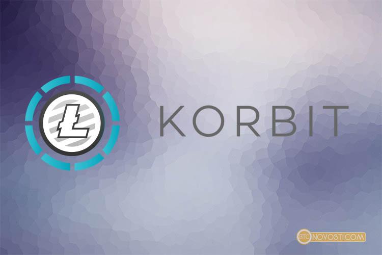 Криптовалютная биржа Korbit добавила в свой список Litecoin
