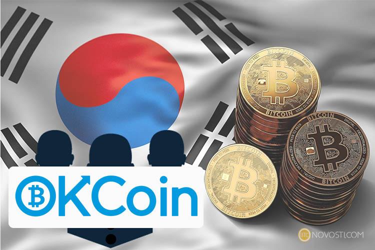 Криптовалютная биржа OKCoin Korea начала свою работу