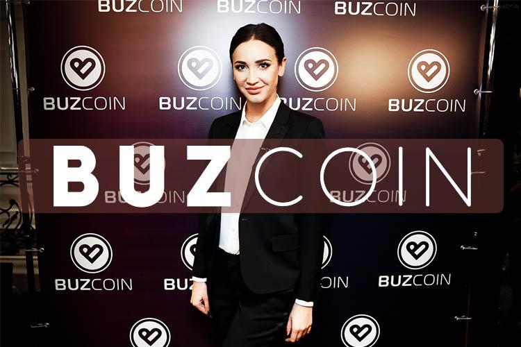 Ольга Бузова выпускает свою криптовалюту