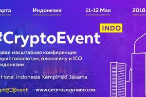 Под пальмами Джакарты: в криптостолице пройдет #CryptoEvent indo