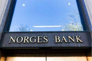 Центробанк Норвегии создаст собственную цифровую валюту