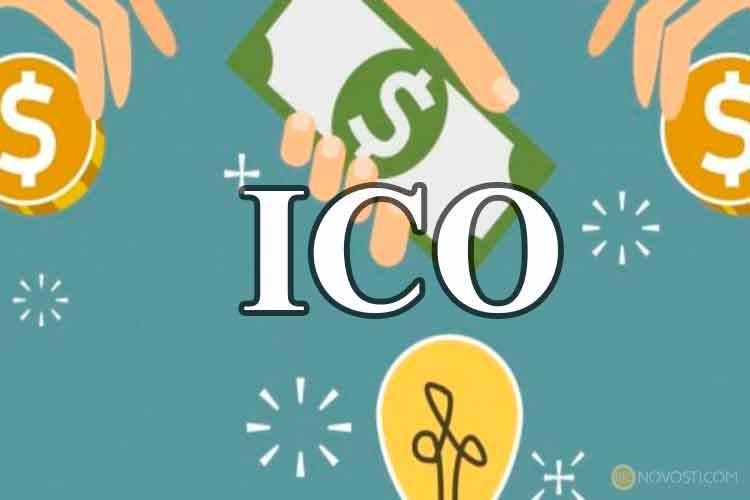 Генеральный директор Binance утверждает, что ICO предпочтительнее венчурного капитала, даже учитывая риск мошенничества