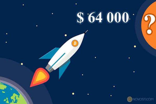 Курс биткоина может достичь $ 64 000 к концу 2019 года, согласно новому анализу экономики криптовалютного майнинга