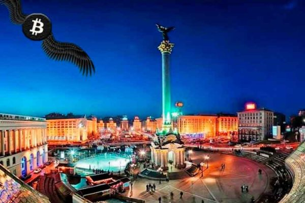 Руководитель по ценным бумагам в Украине предлагает легализовать «несколько» криптовалют