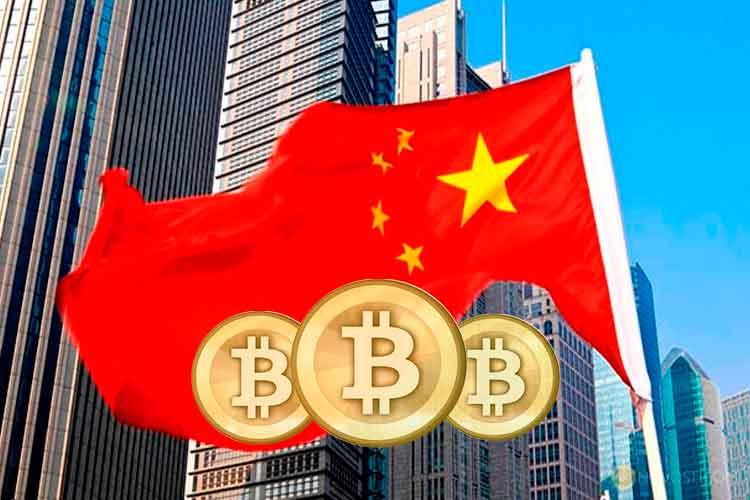 """""""Биткоин - это будующее"""": Китайский инвестор приобрел 10 000 биткоинов в январе 2018 года"""