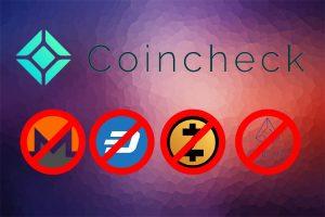 Coincheck удалит четыре секретно-ориентированных монеты из своей биржи