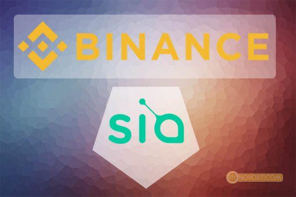 Криптобиржа Binance добавила в свой список криптовалюту Siacoin