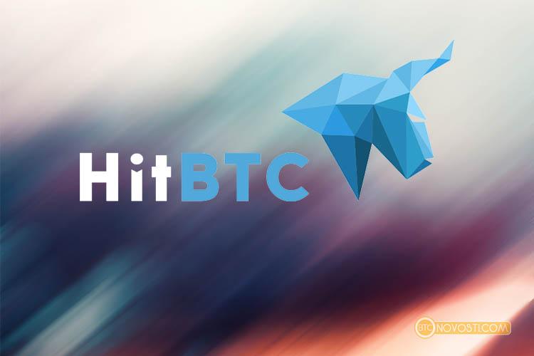 Криптовалютная биржа HitBTC приостановила работу в Японии