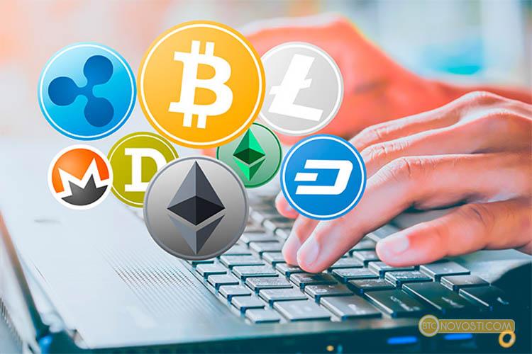 Угон крипты: как стать умнее хакера