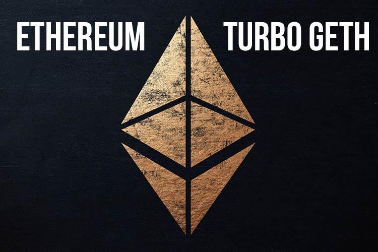 Состоялся запуск «Turbo Geth» Ethereum-клиента