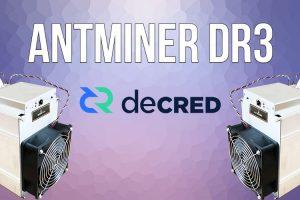 Bitmain представила ASIC-майнер Antminer DR3 для майнинга Decred