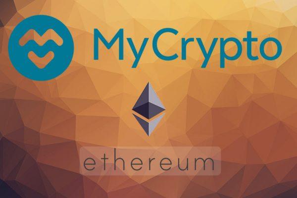 Ethereum-кошелек MyCrypto добавил функцию планирования транзакций